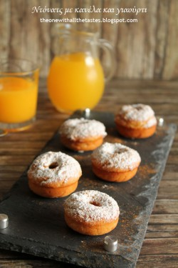 Yogurt Cinnamon Donuts
