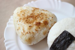 Purple Cabbage Stuffed Onigiri Japanese Rice Balls Recipe