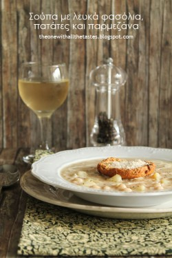 White Bean Potato and Parmesan Soup Recipe