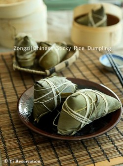 Zongzi | Chinese Sticky Rice Dumpli