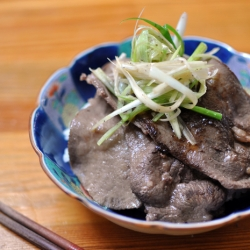 Grilled Beef Tongue with Scallions Recipe