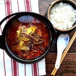 Yuk Gae Jang Korean Spicy Beef Soup with Glass Noodles Recipe