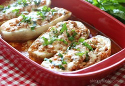 Baked Eggplant Parmesan Boats with Sausage Recipe