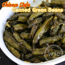 Chinese Style Green Beans Recipe