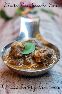 Spicy Mutton Curry Recipe