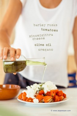 Tomatoes and Olive Oil Salad Recipe