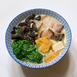Miso Udon with Mushrooms